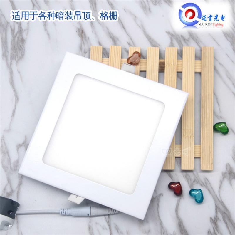 远高 led面板灯  筒灯圆型长方形 3W4W6W9W12W15W18w24瓦全套