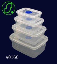 塑料保鲜盒(A0160)