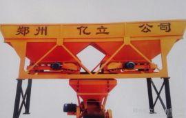 河南PLD800混凝土配料机 两仓配料机 三仓配料机
