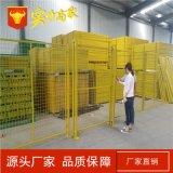 车间隔离网现货2米*1米、2米*1.5、2米*2米、2米*3米