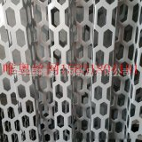 河北幕墙铝板厂家 北京奥迪装饰孔板厂家