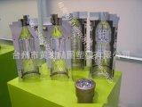 饮料瓶模具 塑料瓶模具 扁瓶模具 方瓶模具 圆形瓶模具