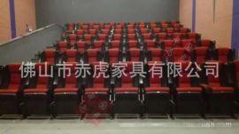 工厂承接 电影院椅子 等候连排椅  **影院座椅