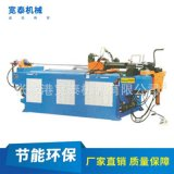 廠家直銷 sb-75三維數控彎管機管材大型彎管機 可定製