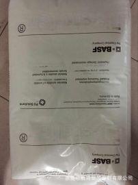 热塑性聚氨酯弹性体TPU 巴斯夫 1170A 具有抗微生物和耐水解