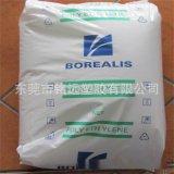 供应 食品级/挤出级/LLDPE/北欧化工/FG5190