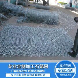 铁丝石笼网 边坡防护网 防汛防洪石笼网箱