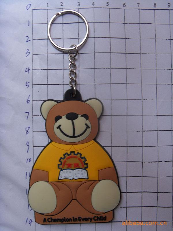特供小熊钥匙扣促销礼品,PVC硅胶卡通钥匙链礼品