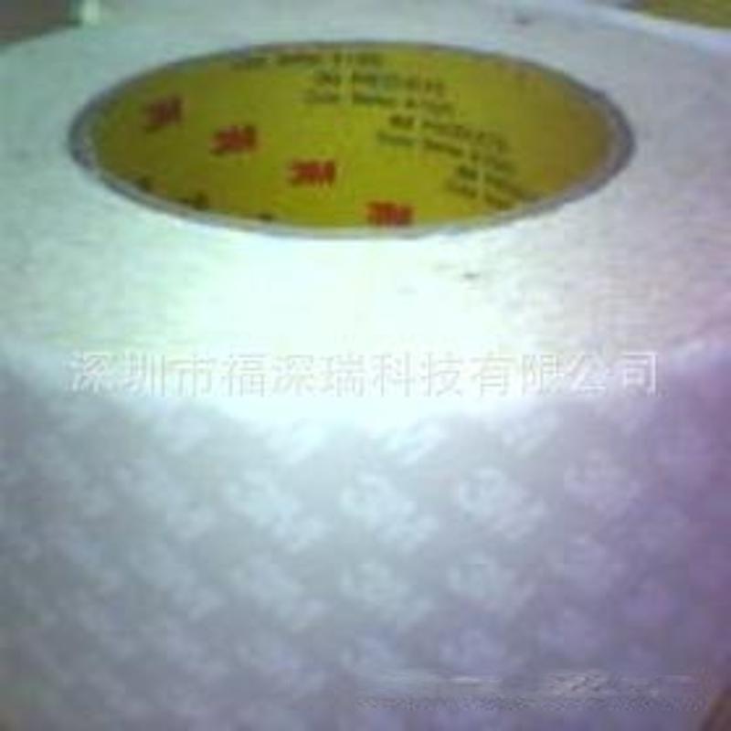 3M9448 3M9448無紡布雙面膠 3M9448膠帶 3M模切膠帶