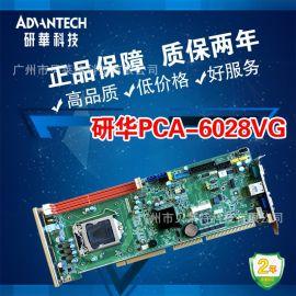 研華主板PCA-6028VG ,6028G2