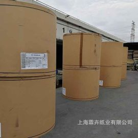 纸业公司 干燥剂包装纸 版纸 牛皮纸厂家
