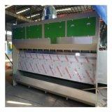 3米水帘柜 环保型水帘喷漆台 4米型水帘喷漆柜 厂家直销