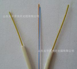供应【太平洋】GJYXFCH(F1)光缆 芳纶纱非金属室内光缆