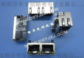 供应高品质网口RJ45 90°插件1*2双排带LED灯左黄右绿屏蔽弹片HYC29-RJ45-325