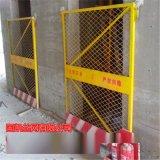 基坑护栏 的用途
