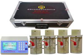 梅宇MY3000-4N异步运行便携式户外彩屏混凝试验搅拌仪器