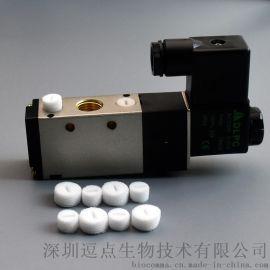 塑料消声器气动消音器一字槽气流帽塑料烧结1/8透气帽消声器