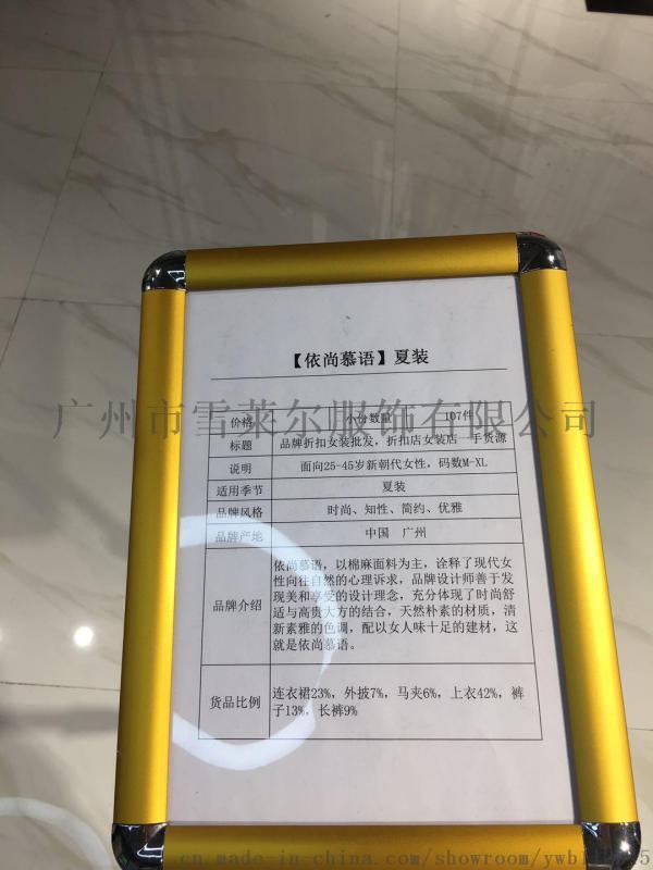 品牌女装 【依尚慕语】折扣尾货厂家直销