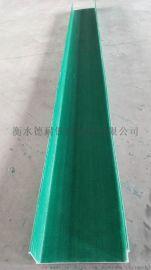 德耐玻璃钢电缆桥架400*200