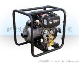 萨登3寸化工泵DS80HP