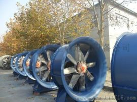 纺织空调风机 纺织博览 纺织风机