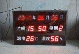 审讯室温湿度显示屏led温度数字显示屏电子看板温湿度显示器