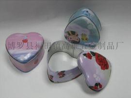 长期供应加工定制精美甜蜜糖果包装心形马口铁 婚礼喜糖盒
