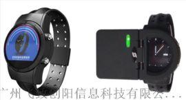 飞阳RFID智能监狱管理系统软件