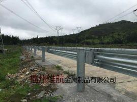 福州厂家直销高速公路波形护栏 热镀锌波形梁护栏 双波防撞护栏板专业定制