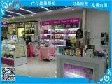 化妆品柜台设计彩妆展示柜整体效果图
