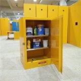 12加侖易燃液體防火安全櫃