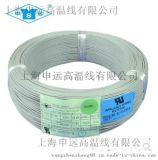 ABS系統線纜