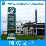 专业供应加油站价格屏,LED油价屏-专业,较好用
