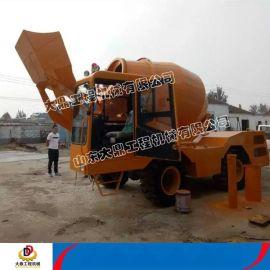 2立方自上料混凝土搅拌运输车 2立方自上料混凝土搅拌运输车厂家