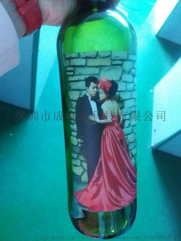 酒瓶酒盒个性定制设备