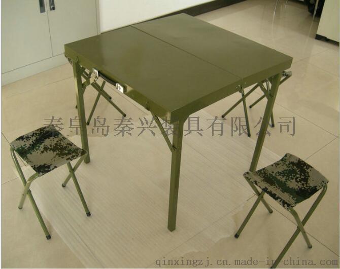 厂家推荐 便携式折叠桌椅 **绿野营折叠桌椅 折叠桌椅组合批发