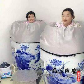 美容院专用减肥瘦身汗蒸缸负离子养生瓮生产工厂