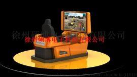 挖掘机操作教学设备&挖掘机模拟机&挖掘机模拟器