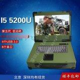 15寸i5 5200u工業便攜機機箱定製攜帶型軍工電腦外殼鋁加固筆記本
