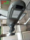 户外太阳能路灯头厂家直销