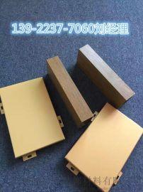 墙身装饰材料铝单板-热转印木纹铝单板