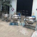 諸城不鏽鋼夾層鍋 夾層鍋供應商