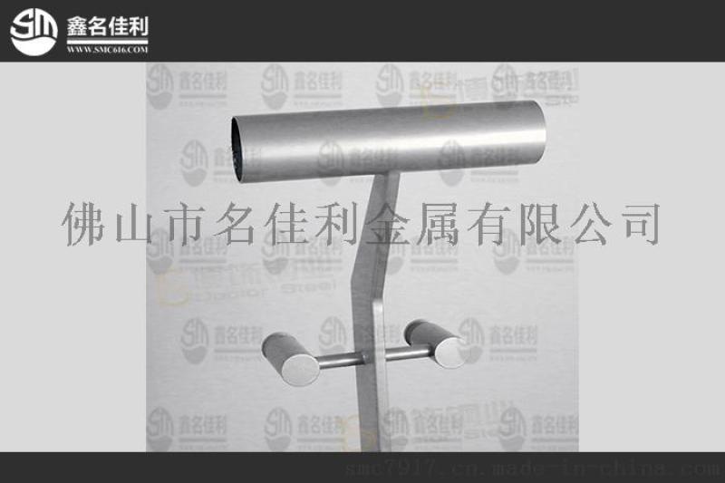 佛山鑫名佳利smc不锈钢立柱专业