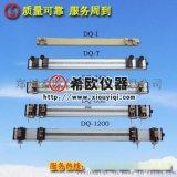 希欧DQ-1系列电桥夹具