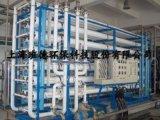 螢石選礦水廢水處理