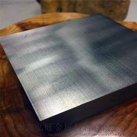 广东长期供应专业销售YG8 YG10 YG15 YG20钨钢硬质合金 可定制规格