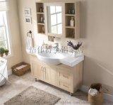 浴室柜 全屋定制全铝浴室柜 浴室柜品牌 浴室柜价格 浴室柜尺寸