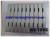厂家直供异形强磁 钕铁硼凹形凸形T形永磁铁吸铁石 欢迎来图定制