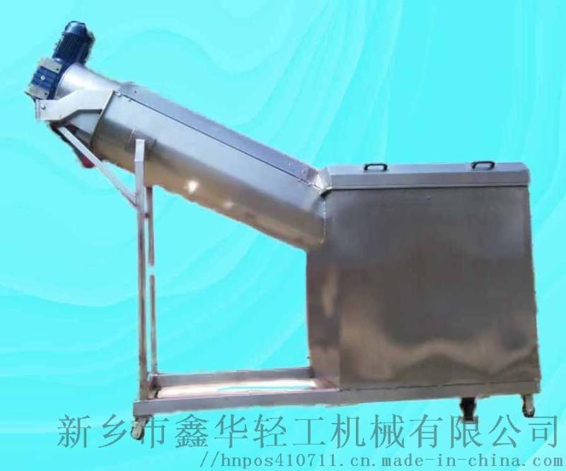 山东**厂用果汁分离机 不锈钢果汁分离机
