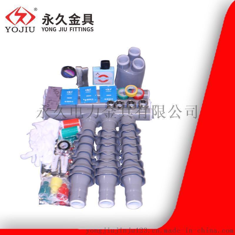 35kv冷缩户内终端头WLS-35/1.1户外单芯电缆附件50-95平方